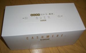 日本製紙1