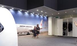 JALの工場見学04