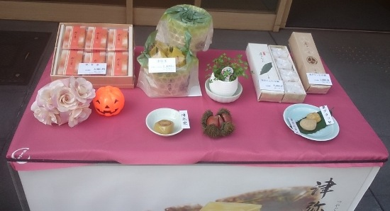 吉兆庵 01