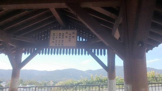 奈良足湯05