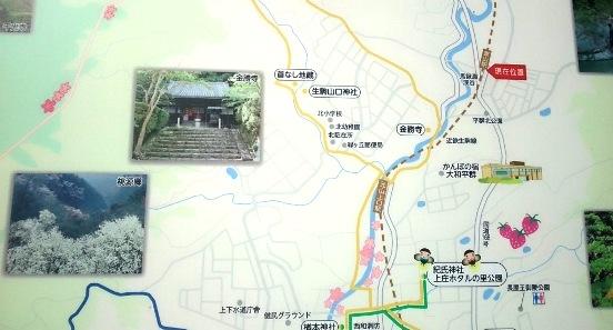 生駒山口神社02