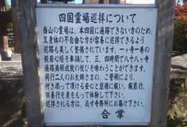 龍眼寺17