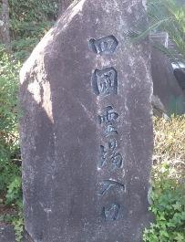 龍眼寺18
