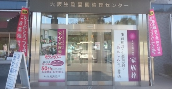 ヤシロの終活01