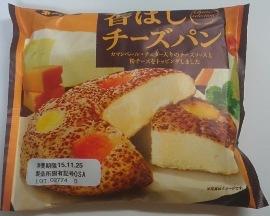 チーズパン05
