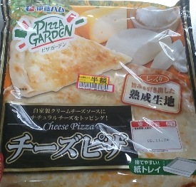 100円ピザ