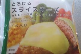 100円バーガー10