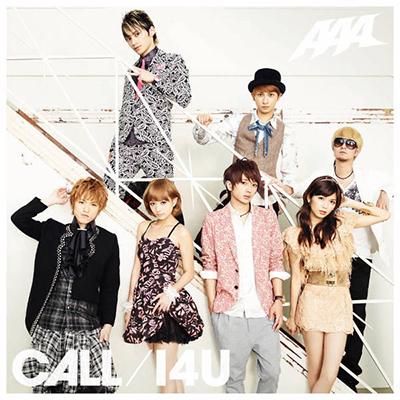 AAA「CALL/I4U」ジャケットA