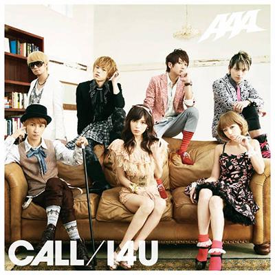 AAA「CALL/I4U」ジャケットB