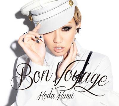 倖田來未「Bon Voyage」(ALBUM+DVD)