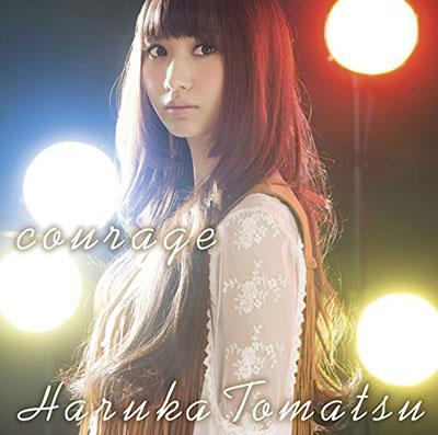 戸松遥「courage」(初回生産限定盤)(DVD付)