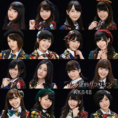 AKB48「希望的リフレイン」(初回限定盤Type-D)