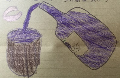 ブログIMG_0120