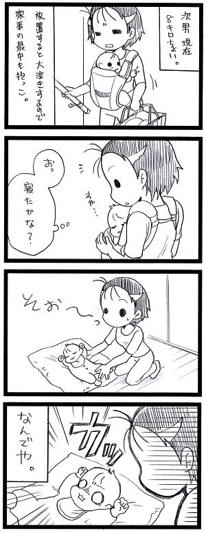 20151027_mini.png