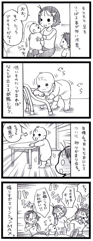20151107_mini.png