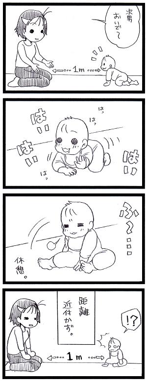 20151110_mini.png