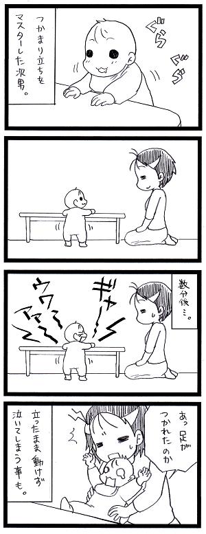 20151116_mini.png