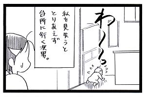 20151127_1_mini.png