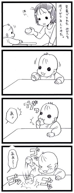 20151201_mini.png