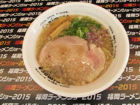 福岡ラーメンショー 2015 セアブラノ神 京都