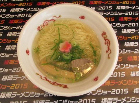 福岡ラーメンショー2015 鯛塩ラーメン 灯花
