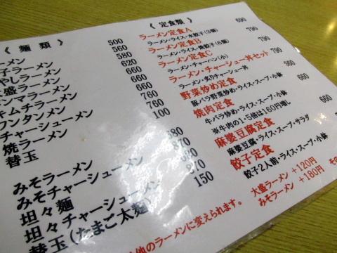 daiou2015_1113AC.jpg