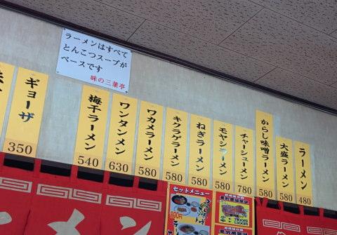 sNyo2015_1130AC.jpg