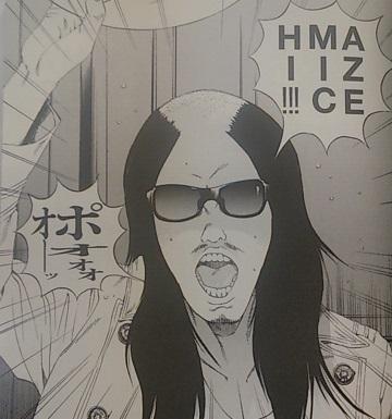 azemichi2.jpg