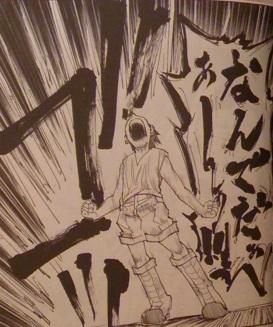 huzake2.jpg