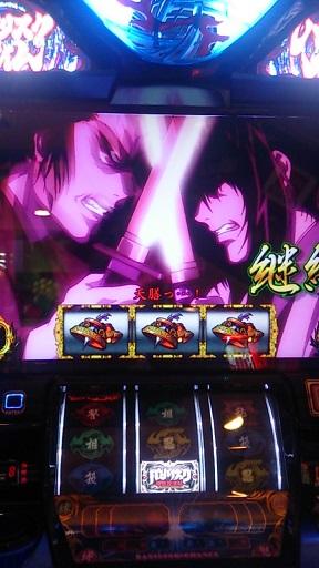 kizuna083006.jpg