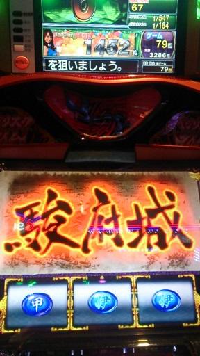 kizuna100802.jpg
