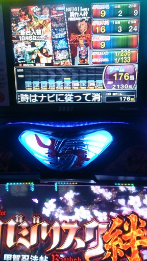kizuna100804.jpg