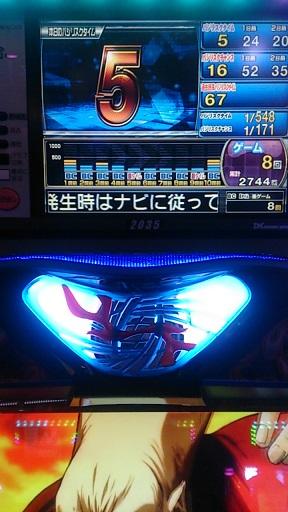 kizuna100807.jpg