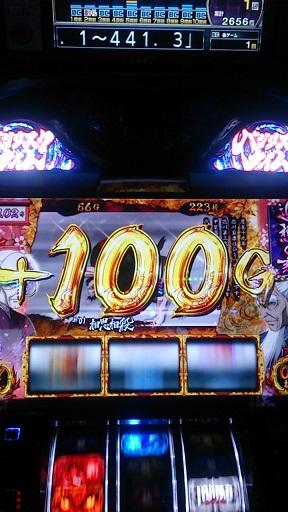 kizuna100809.jpg