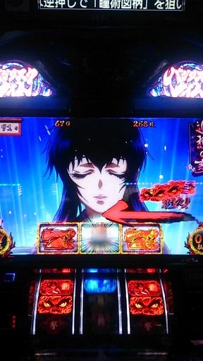 kizuna100810.jpg