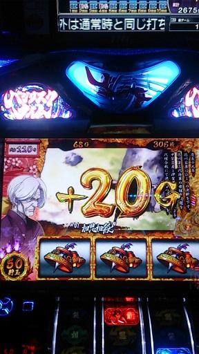 kizuna100811.jpg