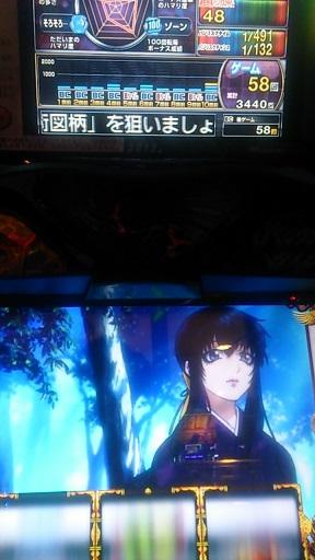 kizuna101101.jpg