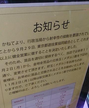 oshirase1.jpg