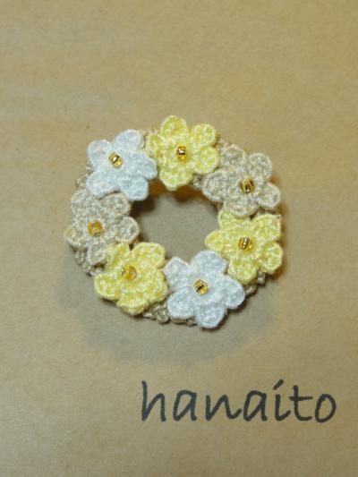 小花のブローチ_イエロー2