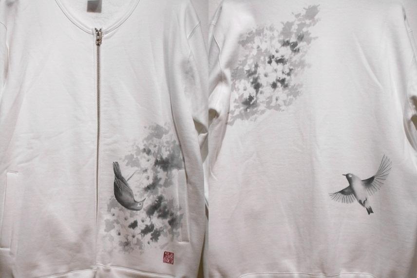 桜とメジロ 手描きジャケット