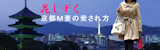 hanashizuku_Banner6.jpg