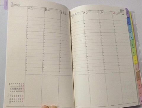 ペイジェム手帳