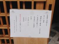 151126弁慶 (3)