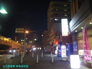DKMIMG_7263.jpg
