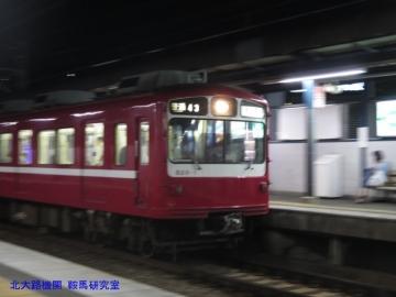 DKMIMG_7283.jpg