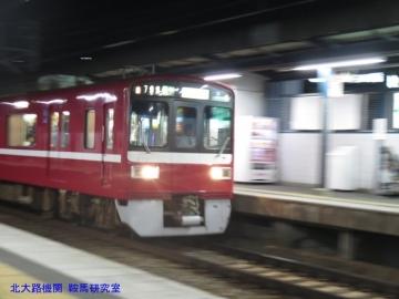 DKMIMG_7284.jpg