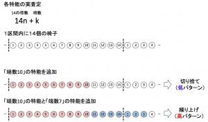 12-2-2.jpg