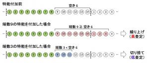 16-1-3.jpg