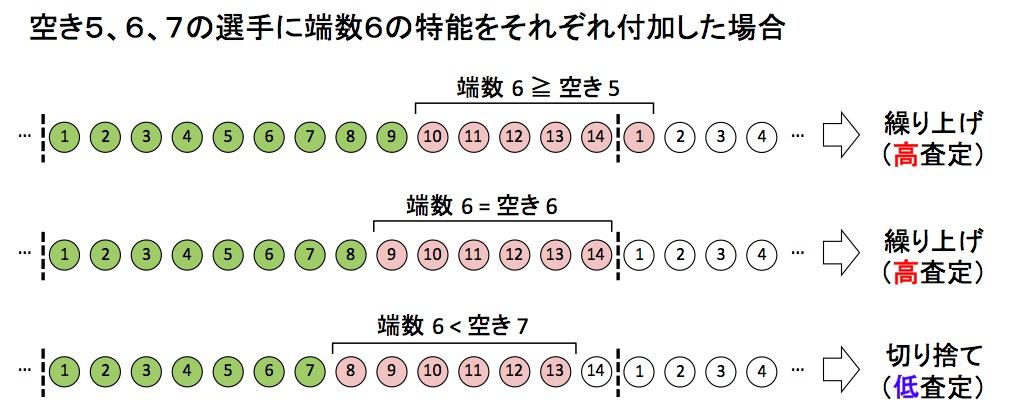 20-3-2.jpg