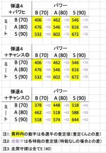 9-2-4.jpg
